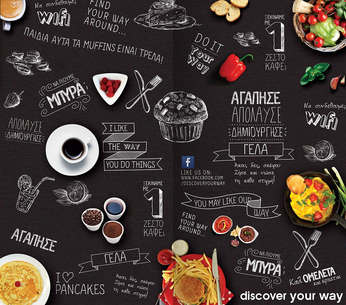 Menu-Design-Discover-Your-Way-Greece-1.jpg