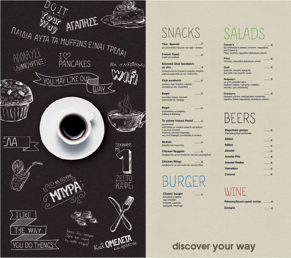 Menu-Design-Discover-Your-Way-Greece.jpg