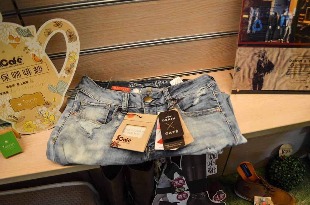 Singtex_jeans.jpg